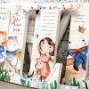 Nursery Rhyme Wooden Letters