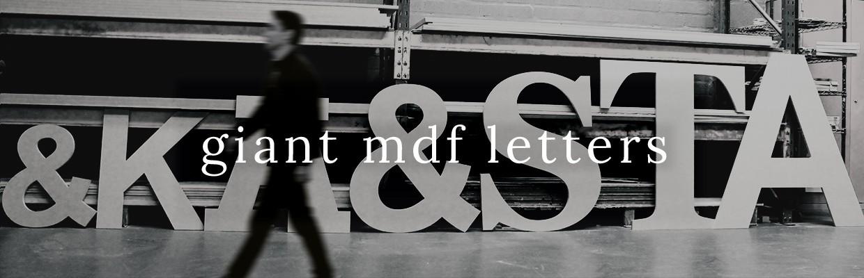 Unpainted Giant Letters